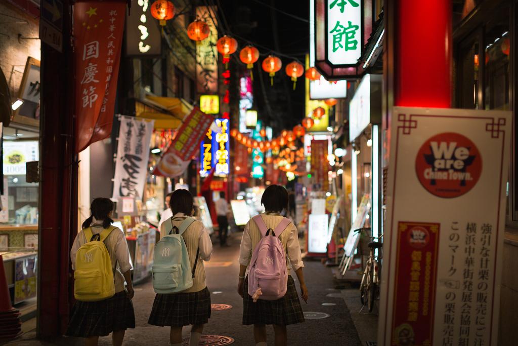 السوق الصيني في يوكوهاما