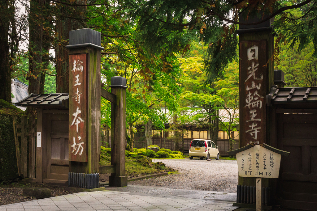 أحد دور العبادة في نيكو