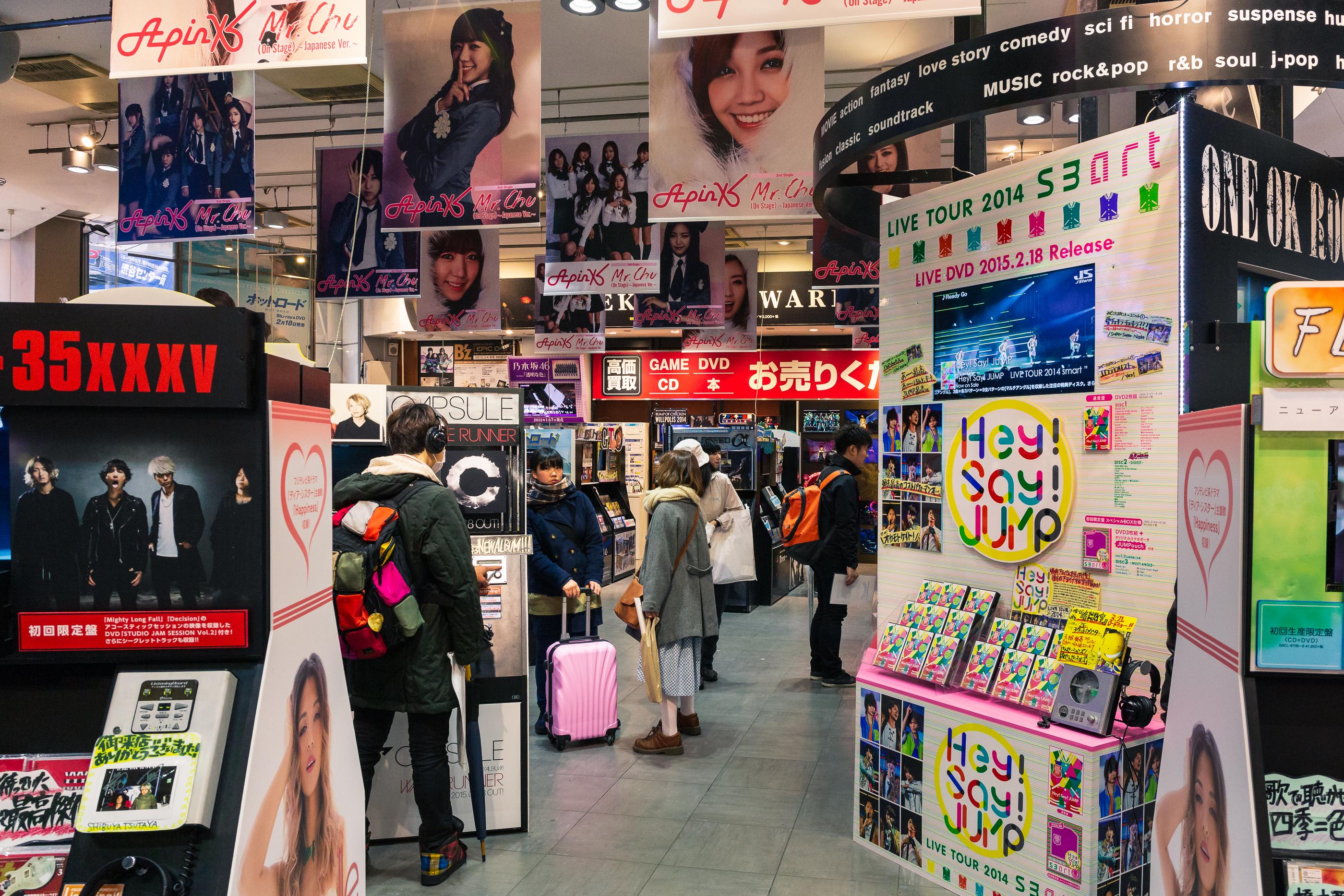 1c90afb83 فعلتها اليابان، رحلتي الثانية لها • مدونة صلاح الثبيتي