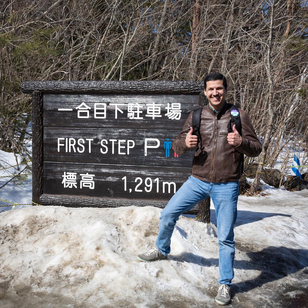 المشي إلى جبل فوجي
