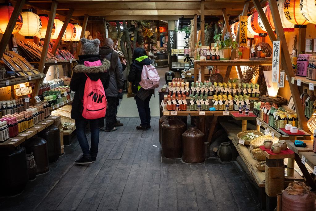 سوق شعبي في هيروشيما