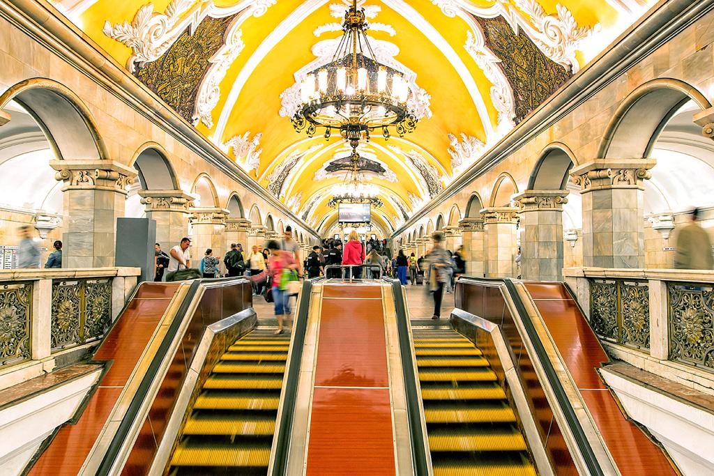 محطة Komsomolskaya