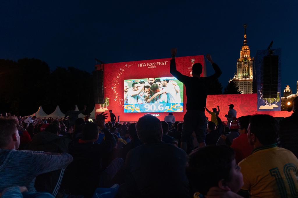 ساحة فيفا للمشجعين
