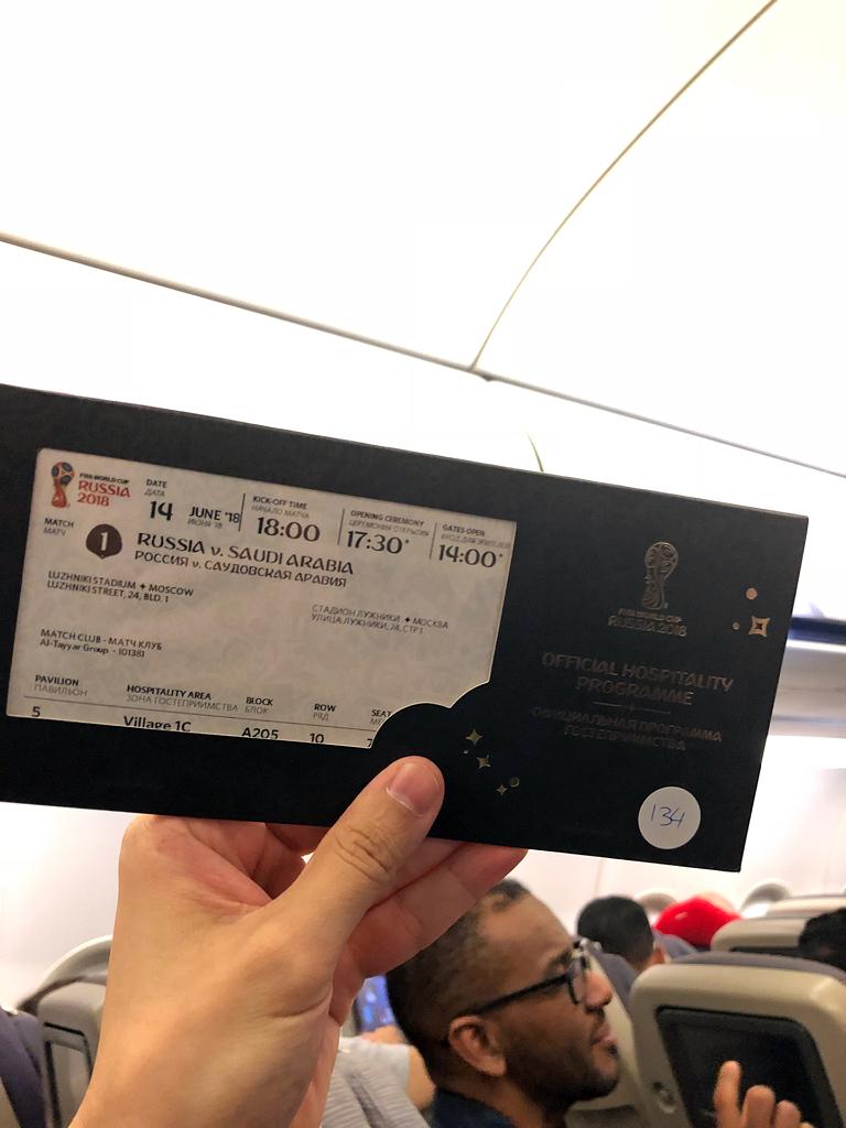 تذكرة مباراة الإفتتاح لكأس العالم ٢٠١٨