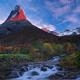 رحلة النرويج لتصوير المناظر الطبيعية والشفق القطبي